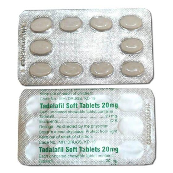 Copy of 842 Generic Cialis Soft Tabs 20mg